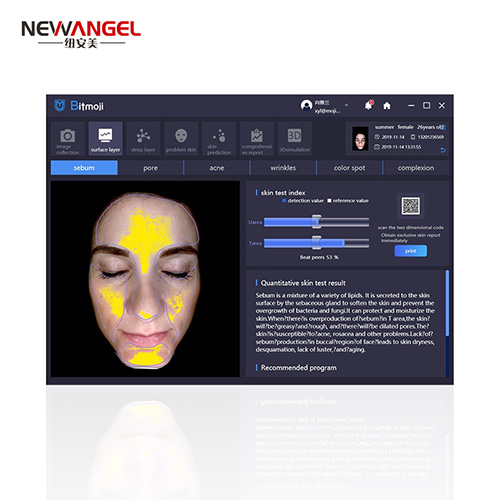 Skin age analysis AI automatic face recognition